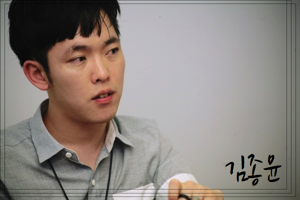 대홍잡멘토링 참가자.001