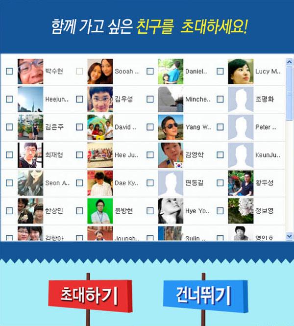 롯데그룹 앱_4_1