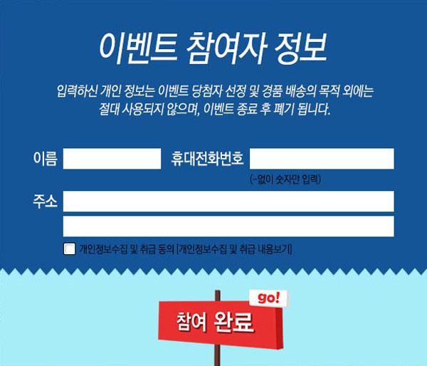 롯데그룹 앱_4_2