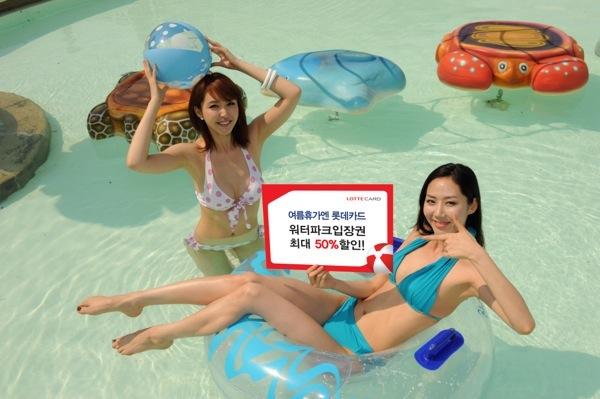 [롯데카드] 여름휴가 이벤트