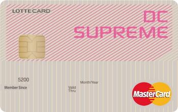 2_디씨슈프림 카드