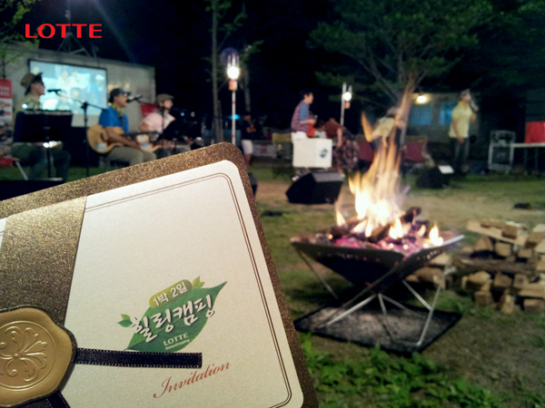 LOTTEhomeshopping_camping_main