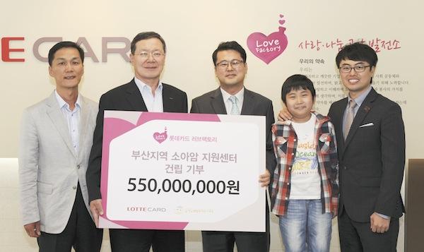 부산지역 소아암 전문지원센터 건립 기부 협약체결
