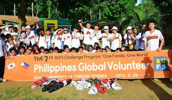 롯데자이언츠, 부산외대 필리핀 해외 봉사단에 야구장비 지원