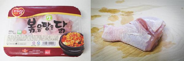 롯데마트랑 닭볶음탕용 닭을 깨끗히 손질해 칼집을 내어줍니다