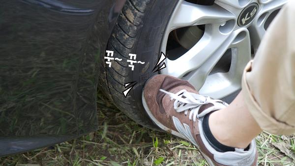 차량 타이어 체크