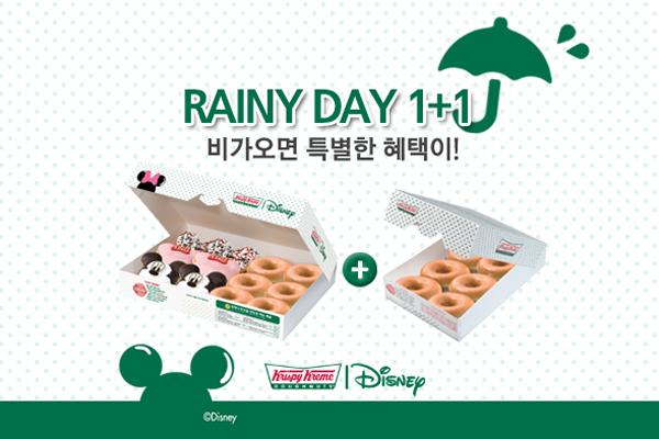 크리스피크림 도넛의 오리지널 글레이즈드 하프더즌 증정 이벤트