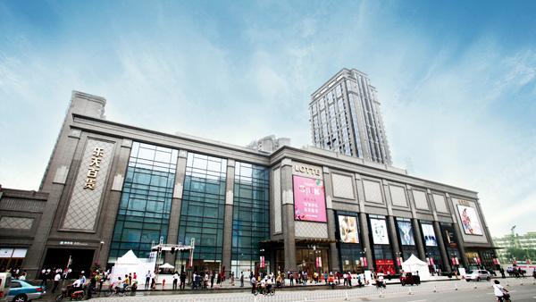 러시아, 중국, 인도네시아에 이어 베트남으로 영역을 확장하고 있는 롯데백화점