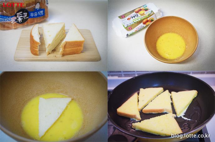 1. 식빵을 적당한 크기로 자른다. 2. 달걀 물에 소금을 푼다. 3. 준비한 식빵을 달걀 물에 적신다. 4. 계란의 촉촉함이 남아있도록 잘 굽는다.
