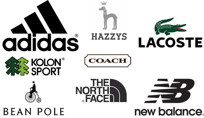 지역 상권에서 가장 인기 있는 120여 개 유명 브랜드가 입점했어요!