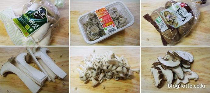 새송이, 느타리, 표고버섯 손질