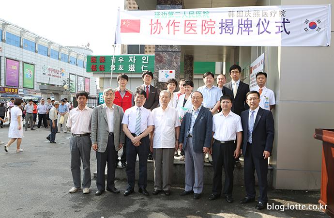 롯데복지재단, 연변 조선족 대상 의료봉사 활동 지원