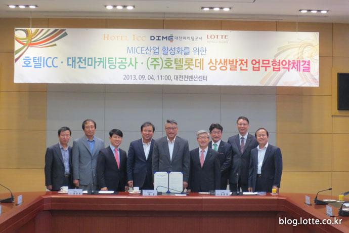 롯데호텔의 MICE 산업 육성 위한 상생 협약 체결