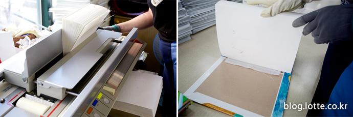 인쇄된 종이를 수작업으로 접은 후 제본기로 1차 제본하고, 여기에 표지를 붙이면 점자책이 완성됩니다.