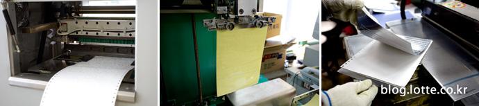 다양한 점자책 인쇄 방법
