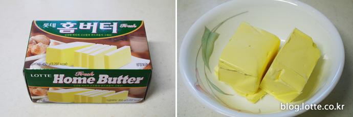 실온에서 버터 해동하기