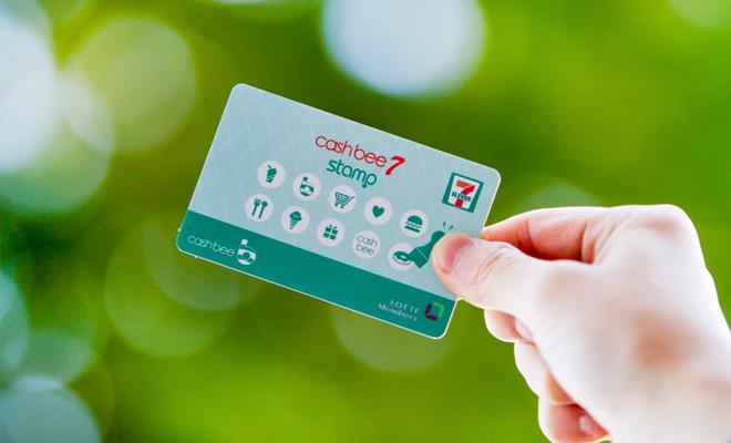 카드 하나면 OK! 스마트한 올인원 카드 '캐시비카드'