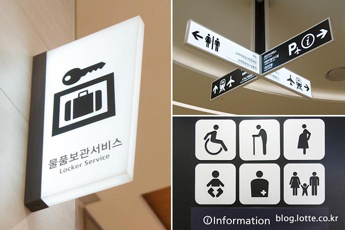 롯데몰 김포공항점 안팎으로 설치되어 있는 큼직큼직한 안내표지판