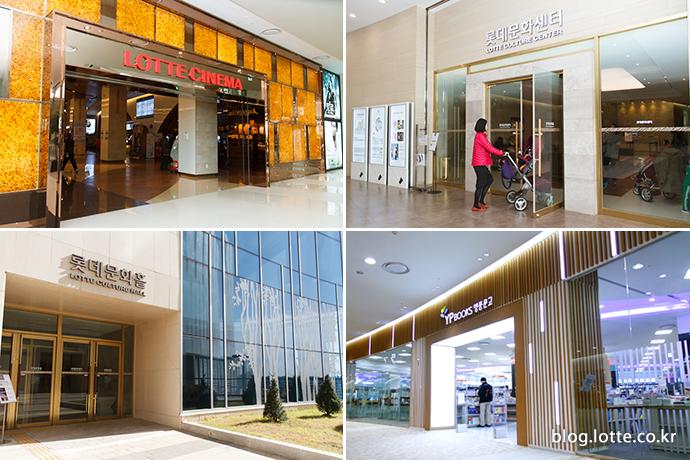 롯데시네마, 롯데문화센터, 롯데문화홀, 대형서점 등 롯데몰 김포공항점과 연결되어 있는 문화시설