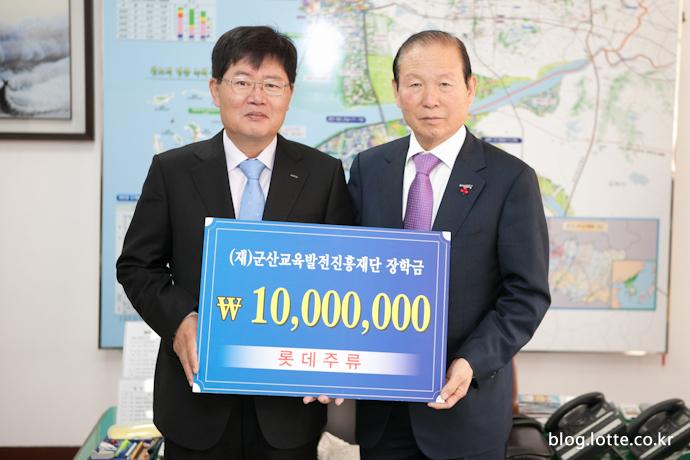 롯데주류, 인재양성 위한 장학금 1천만 원 전달