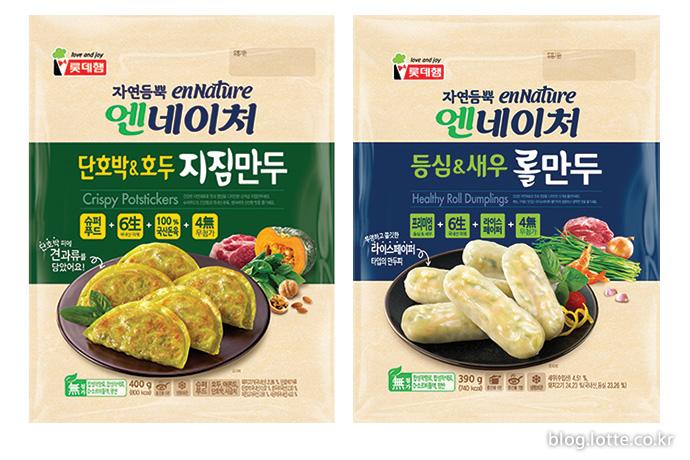 롯데푸드 '자연듬뿍 엔네이처 만두' 2종 출시