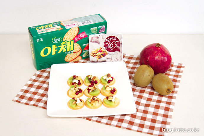 재료의 맛이 살아있는 견과류 과일 카나페