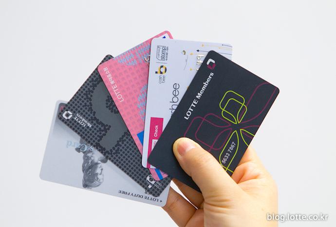 다양한 종류의 롯데멤버스 카드
