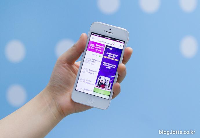 롯데멤버스 카드 모바일 앱