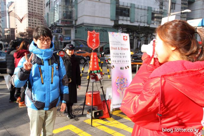 구세국과 스페셜 자선냄비를 진행하는 한국후지필름