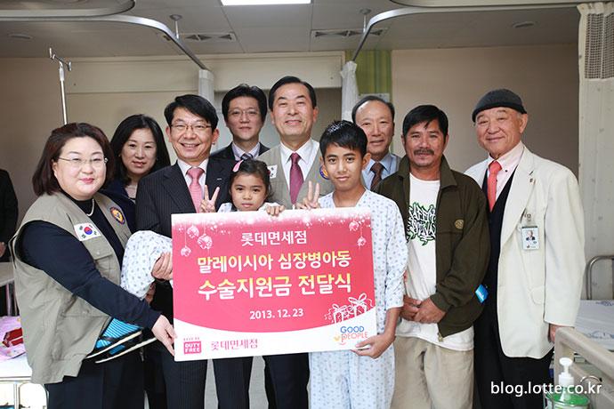 롯데면세점 말레이시아 심장병아동 수술 지원금 전달식 모습