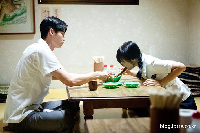 영화 '피끓는 청춘' 박보영과 이종석의 짜장면 씬