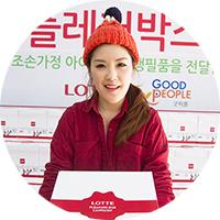 자원봉사자 김지윤