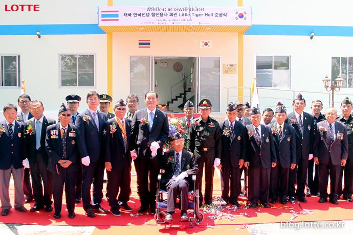 한국전쟁 참전용사회관 준공식