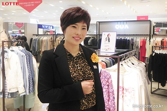 롯데아울렛 첫 여성점장 한지연 점장