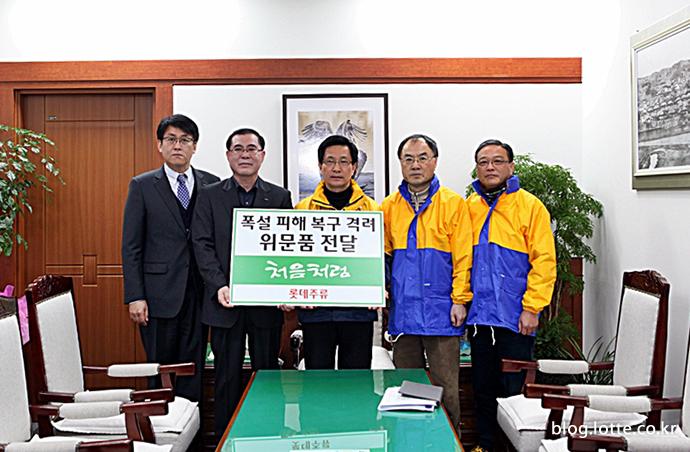 롯데칠성음료, 롯데주류 폭설 피해 구호물품 지원
