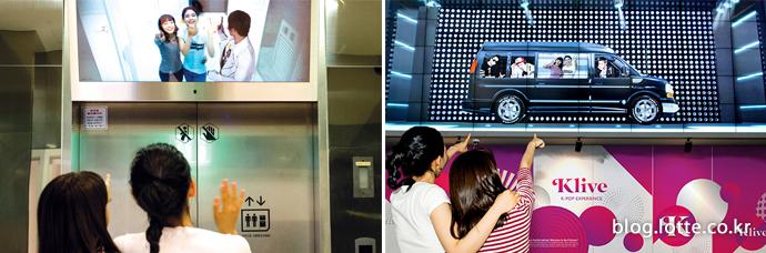 AR 엘리베이터와 웰컴 스퀘어의 모습
