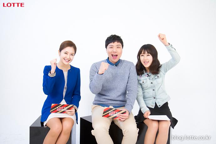 롯데 플레저 뉴스 2회 제작 현장