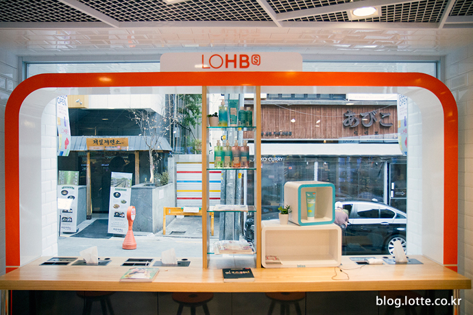 롭스(LOHB's)의 인조이 라운지