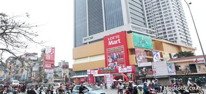 롯데마트 하노이 오픈