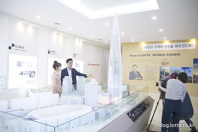롯데 플레저 뉴스 4회 촬영 현장