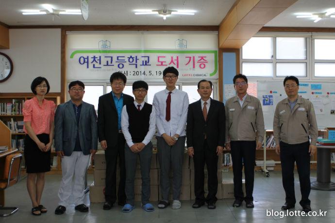 롯데케미칼, 과학교양도서 5백여 권 기증