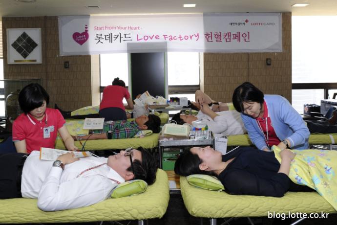 롯데카드의 임직원 헌혈 캠페인