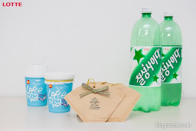 롯데 제품 재활용으로 만드는 제습기 & 제습제