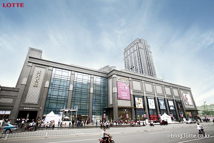 롯데백화점 중국 천진 1호점