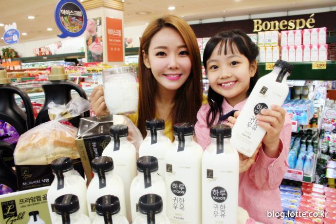 프리미엄급 PB 상품, '하루 1,000병 귀한 우유' 출시