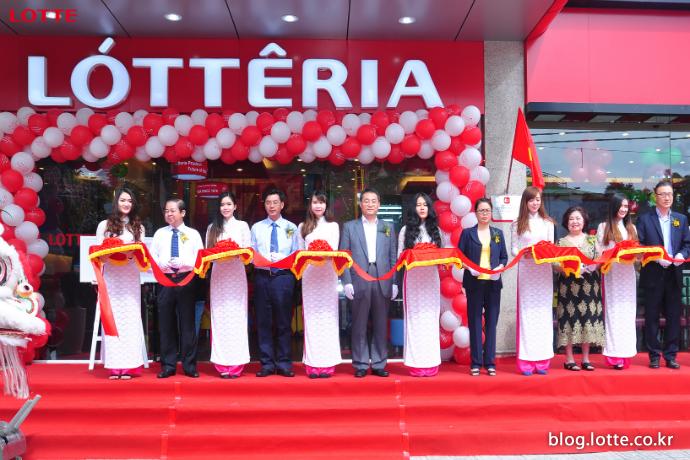 롯데리아, 베트남 200호점 오픈