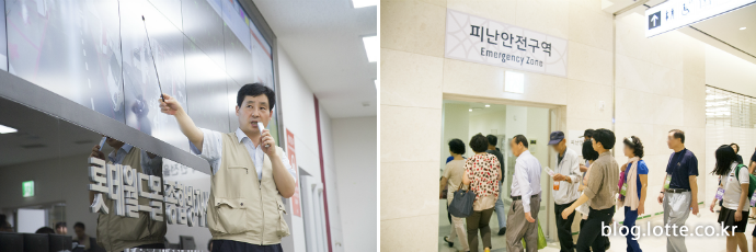 투어의 마지막, 소방방재센터를 방문한 참여자들
