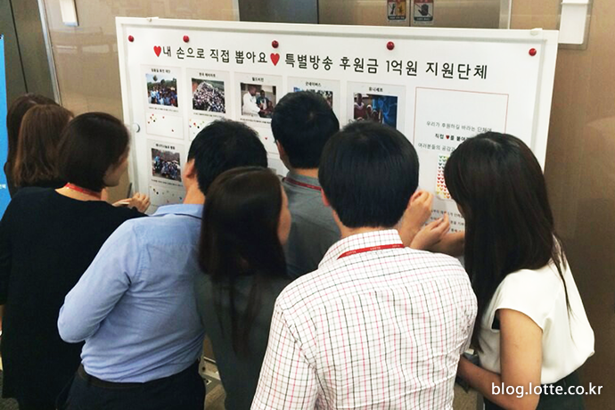 기부단체를 투표 중인 롯데홈쇼핑 직원들