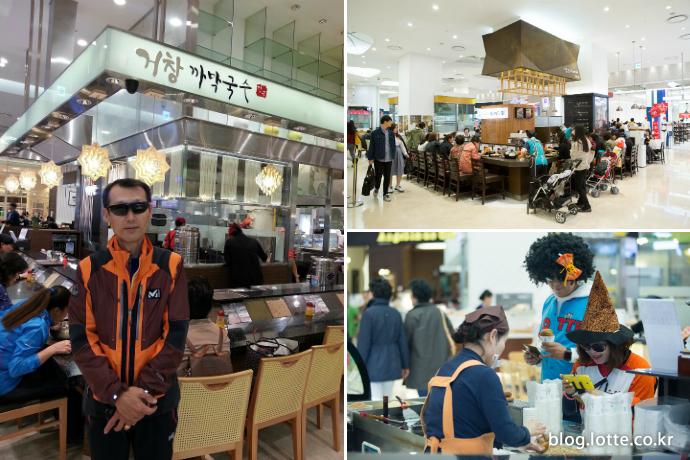 롯데 팬 투어 – 부산 편 제1탄! 롯데백화점 광복점 방문