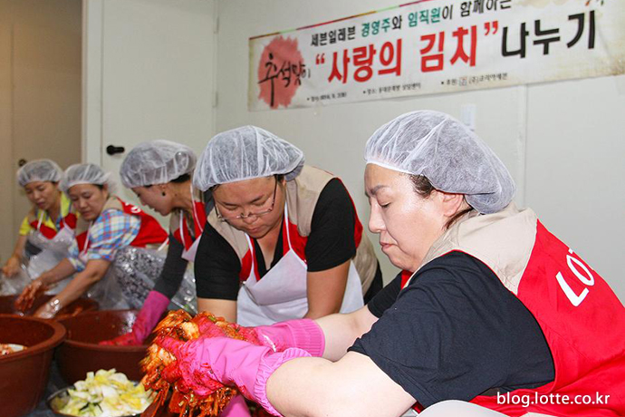 코리아세븐, '사랑의 김치 나눔' 봉사활동